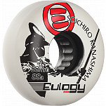 Eulogy Pro Soichiro Kanashima Katana Signature Aggressive Inline Wheel 58mm 88A 4pk White
